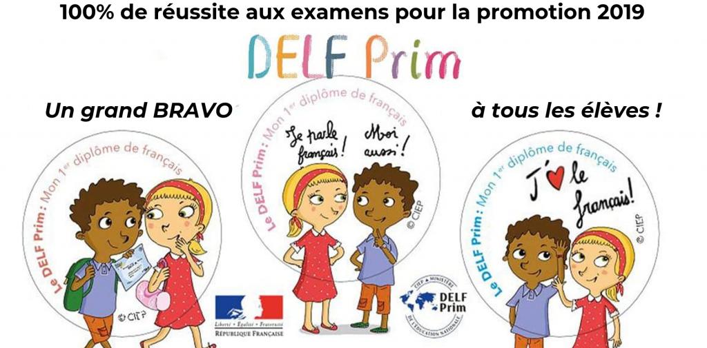 Petite École de Reigate